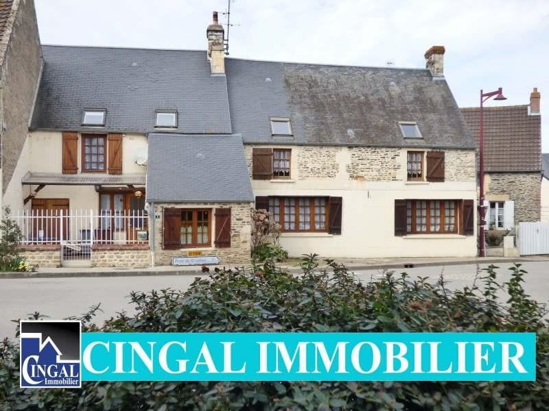 Sale house / villa Mutrecy 144900€ - Picture 1
