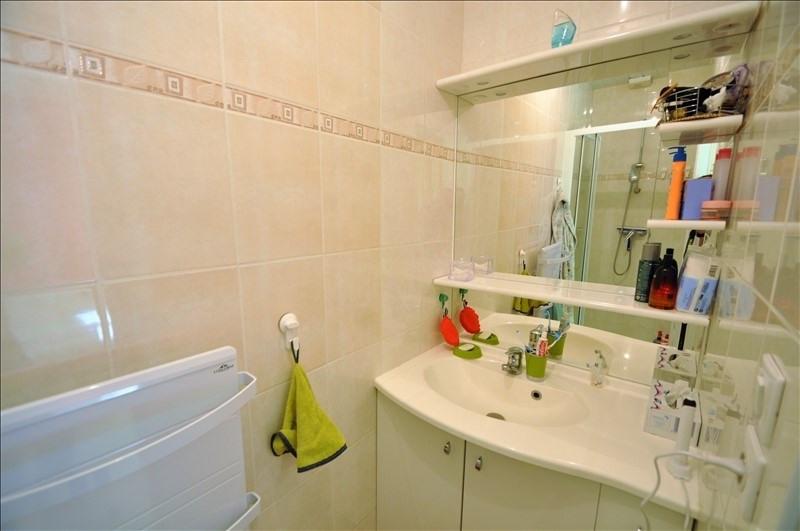 Sale house / villa Arthon en retz 302000€ - Picture 6