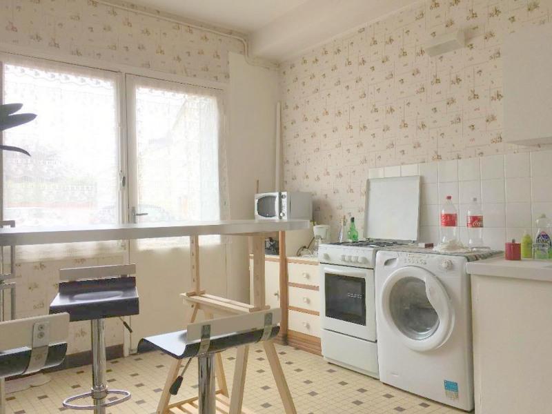 Produit d'investissement appartement Cognac 62640€ - Photo 1