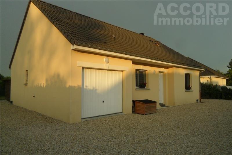Sale house / villa Verrières 208000€ - Picture 1
