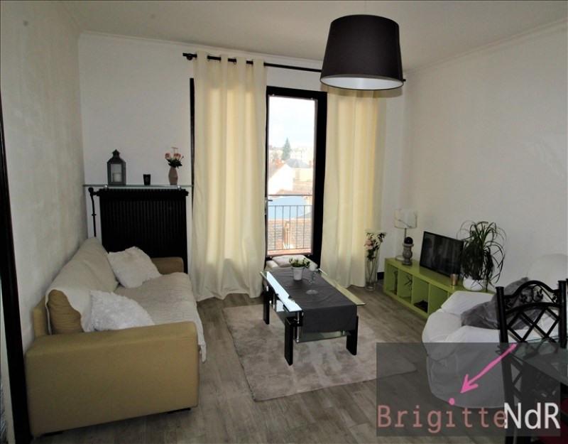 Vente appartement Limoges 59950€ - Photo 1