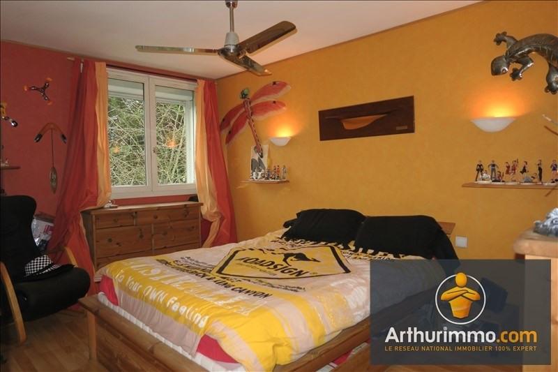 Vente maison / villa Savigny le temple 239500€ - Photo 7