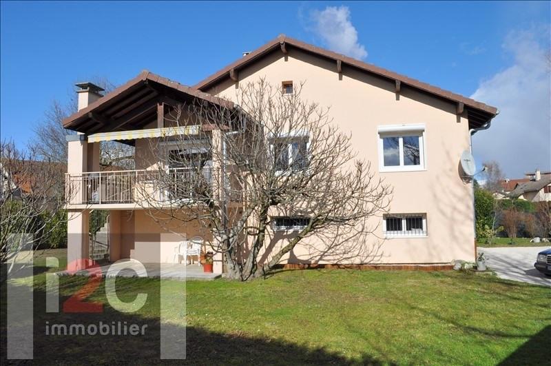 Venta  casa Ornex 1150000€ - Fotografía 1