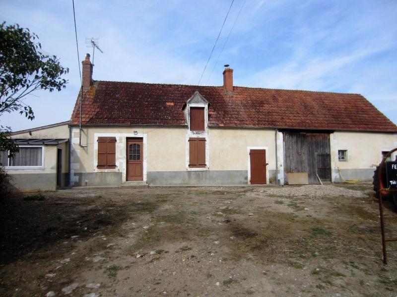 Fermette Ids-Saint-Roch