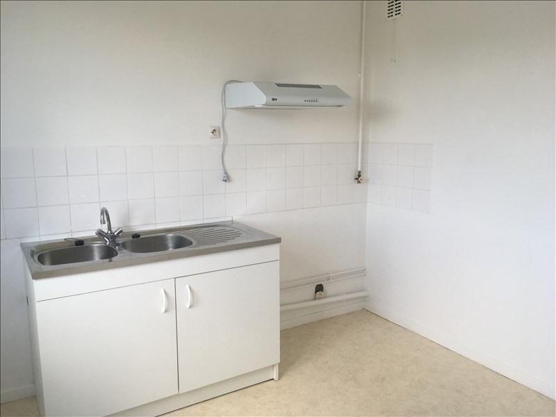 Vente appartement Soissons 60000€ - Photo 1