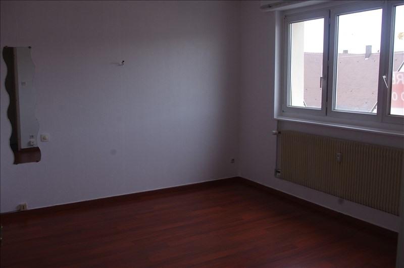 Verkauf wohnung Lingolsheim 162000€ - Fotografie 8