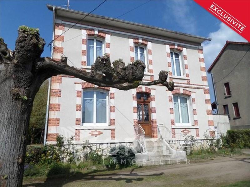 Vente maison / villa Cosne cours sur loire 232000€ - Photo 1