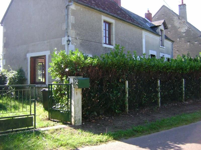 Vente maison / villa Garchy 56000€ - Photo 2