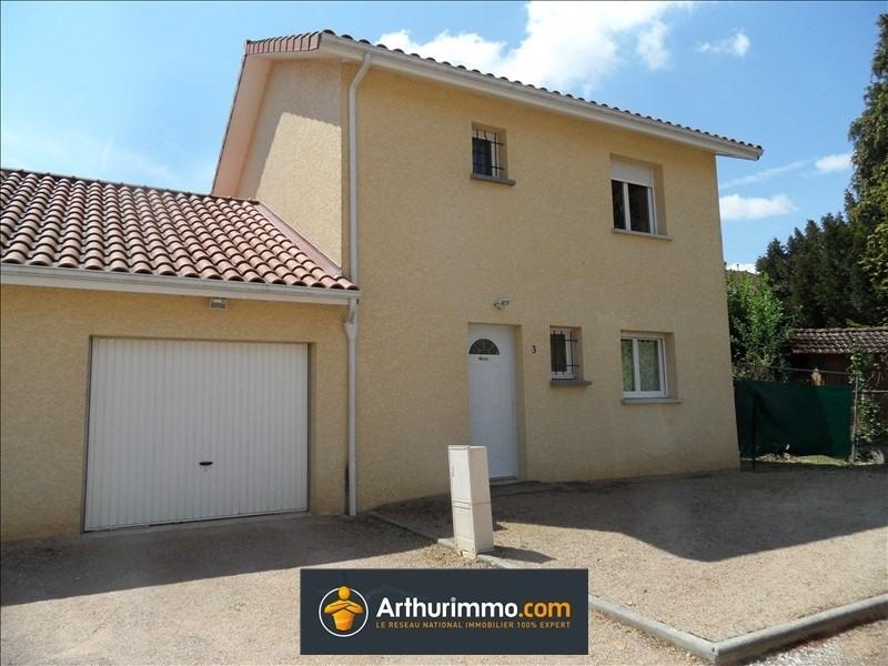 Vente maison / villa Les avenieres 159000€ - Photo 5