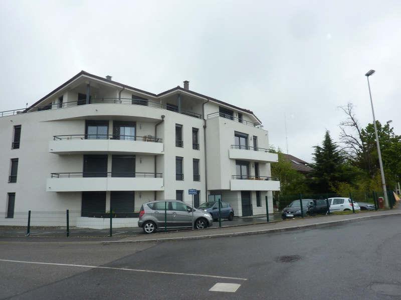 Vente appartement Cessy 295000€ - Photo 7