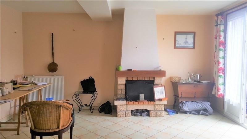 Sale house / villa Vannes sur cosson 81700€ - Picture 1