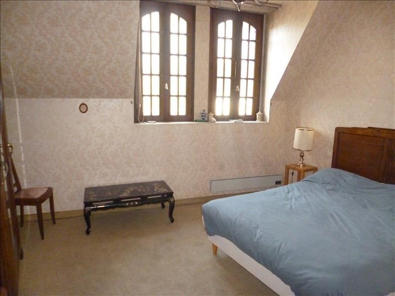 Vente maison / villa Guemene penfao 127800€ - Photo 7