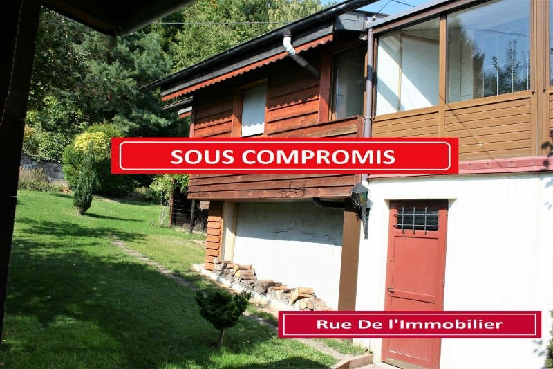 Vente maison / villa Reinhardsmunster 197 025€ - Photo 1