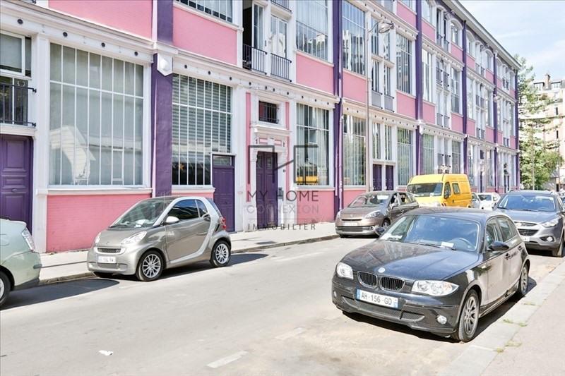 Vente de prestige loft/atelier/surface Paris 17ème 1750000€ - Photo 15