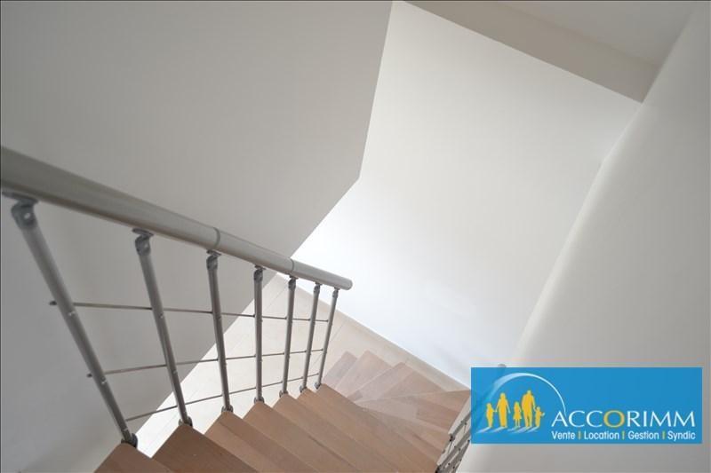 出售 公寓 Mions 240000€ - 照片 4