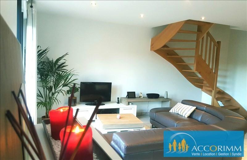 Vente maison / villa Seyssuel 245000€ - Photo 1