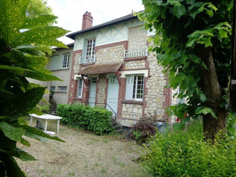 Vente maison / villa Lisieux 257250€ - Photo 11