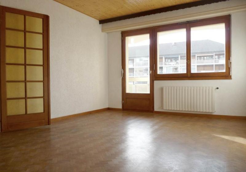 Venta  apartamento Annemasse 159000€ - Fotografía 1