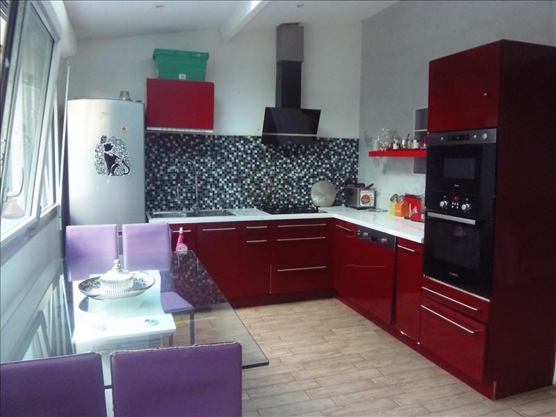 Vente maison / villa Orvault 212000€ - Photo 1