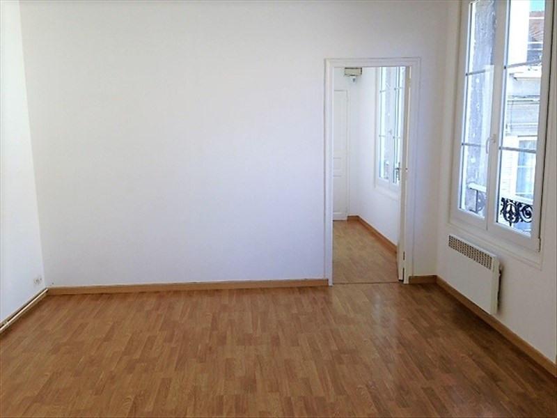 Sale apartment Soissons 76000€ - Picture 3