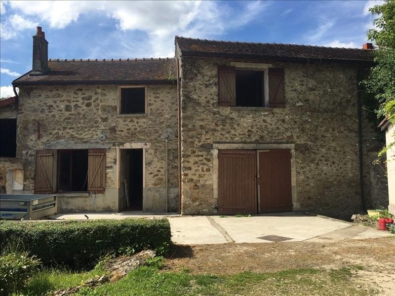 Vente maison / villa Chateau-thierry 362000€ - Photo 14