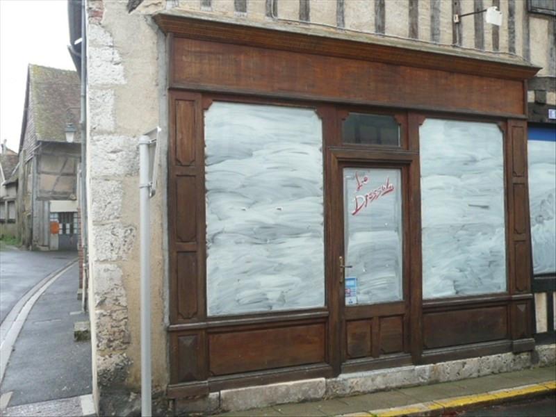 Location local commercial Aubigny sur nere 400€ HT/HC - Photo 1
