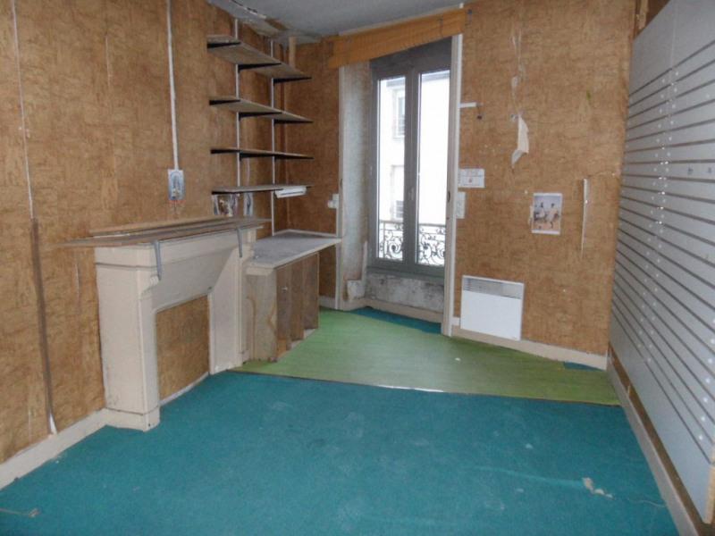 Produit d'investissement immeuble Auray 118100€ - Photo 6