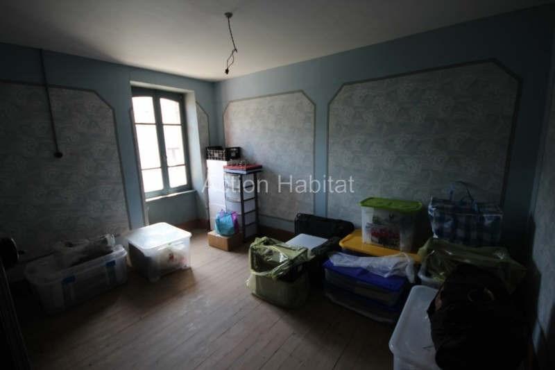 Vente maison / villa La salvetat peyrales 55000€ - Photo 5