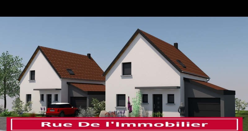 Vente maison / villa Weyersheim 266 490€ - Photo 6