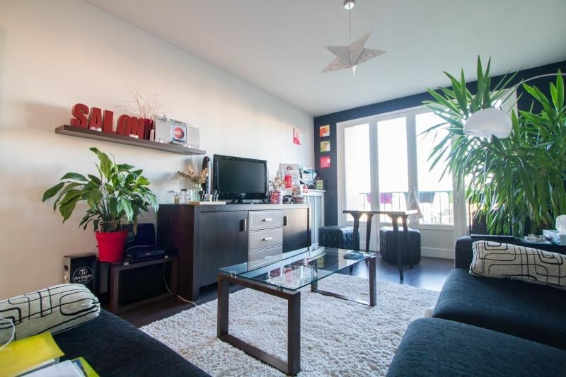 Vente appartement Limoges 75 000€ - Photo 1