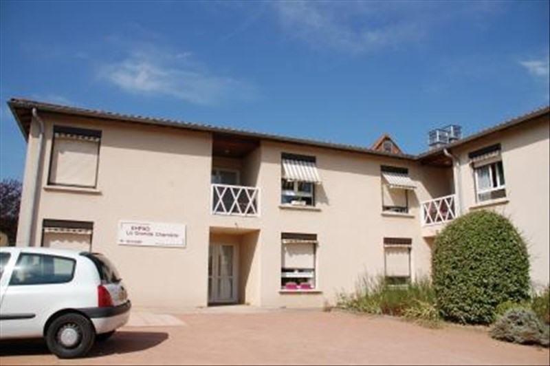 Vente appartement Vourles 125000€ - Photo 1