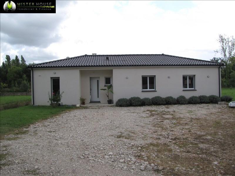Vente maison / villa Montauban 258000€ - Photo 4