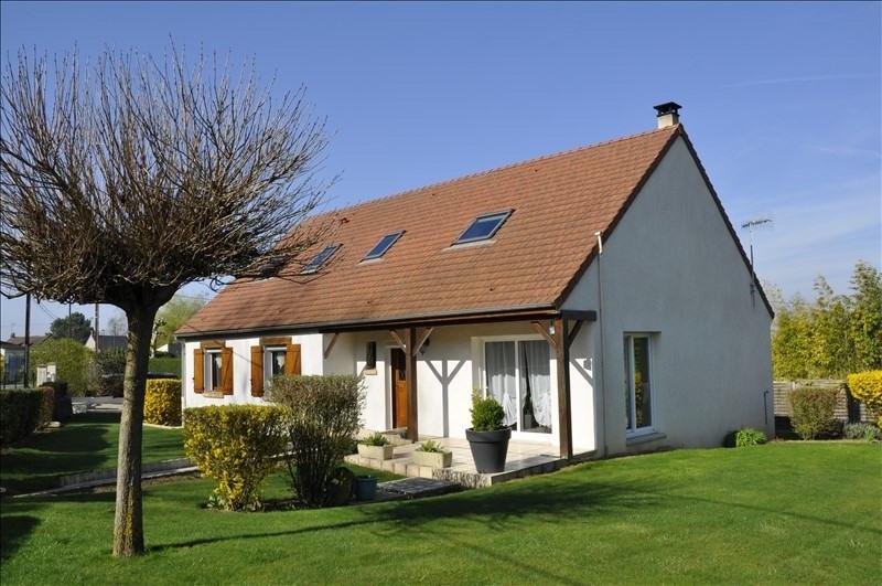 Vente maison / villa Soissons 227000€ - Photo 1