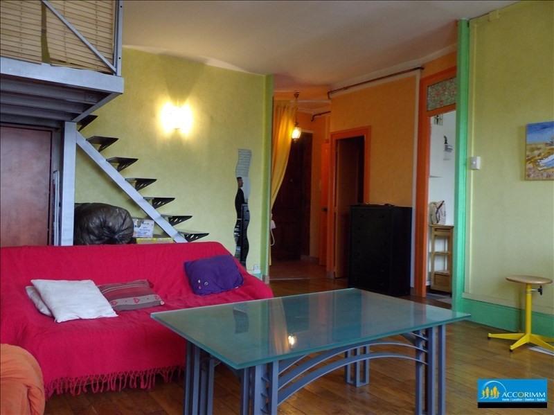 Rental apartment Villeurbanne 610€ CC - Picture 1