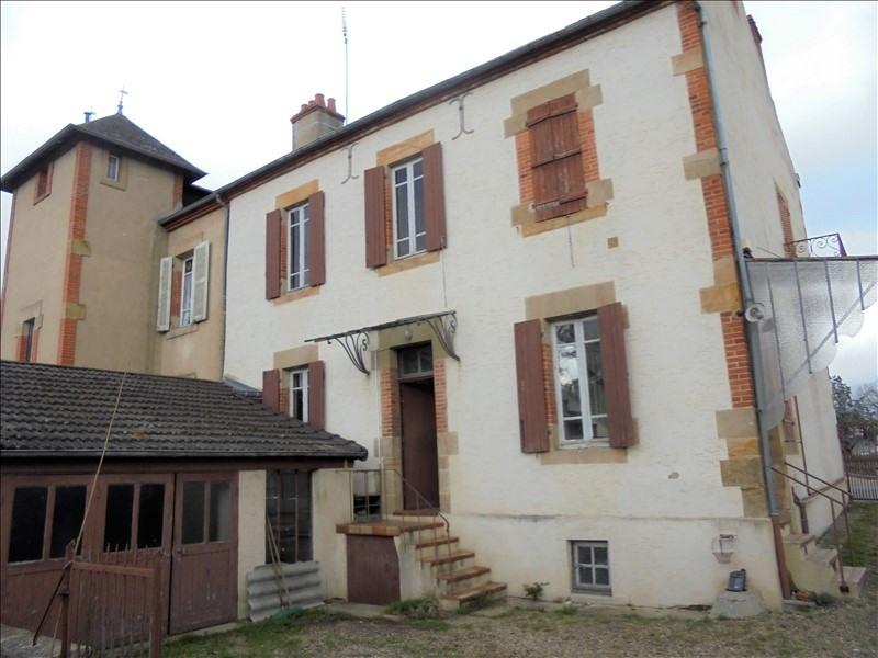 Vente maison / villa Yzeure 83450€ - Photo 1