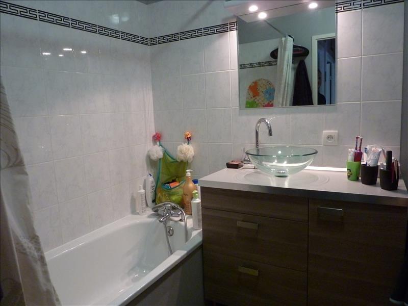 Vente appartement Les ulis 249000€ - Photo 6