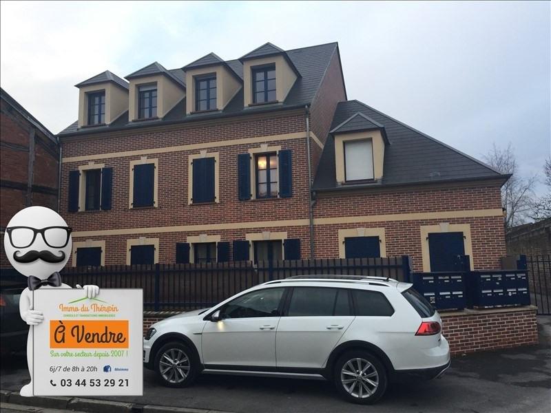 Vente appartement Beauvais 80000€ - Photo 1