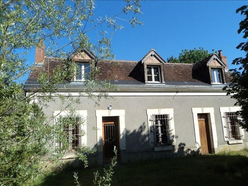 Vente maison / villa Villandry 178000€ - Photo 1