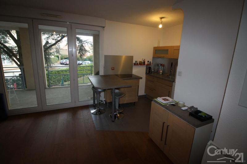 Rental apartment Tournefeuille 597€ CC - Picture 6