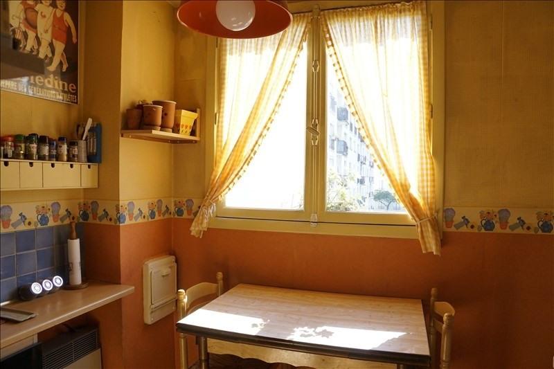 出售 公寓 Vitry sur seine 181000€ - 照片 4