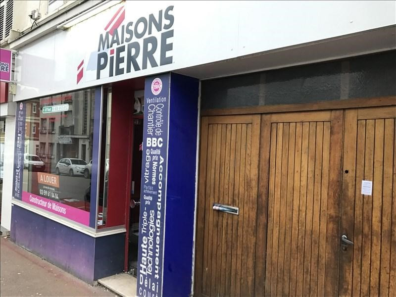 Location local commercial Soissons 1000€ HT/HC - Photo 1
