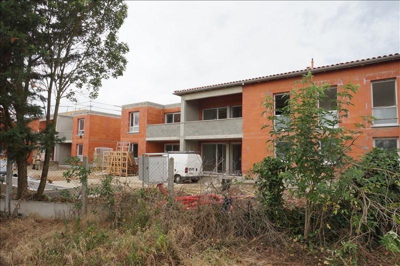 Vente appartement Toulouse 213200€ - Photo 1