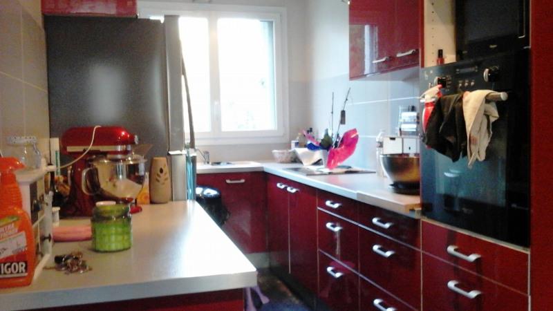 Vente appartement Le plessis-trévise 244000€ - Photo 1