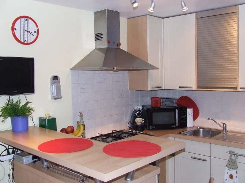 Produit d'investissement immeuble Avesnes sur helpe 158000€ - Photo 1