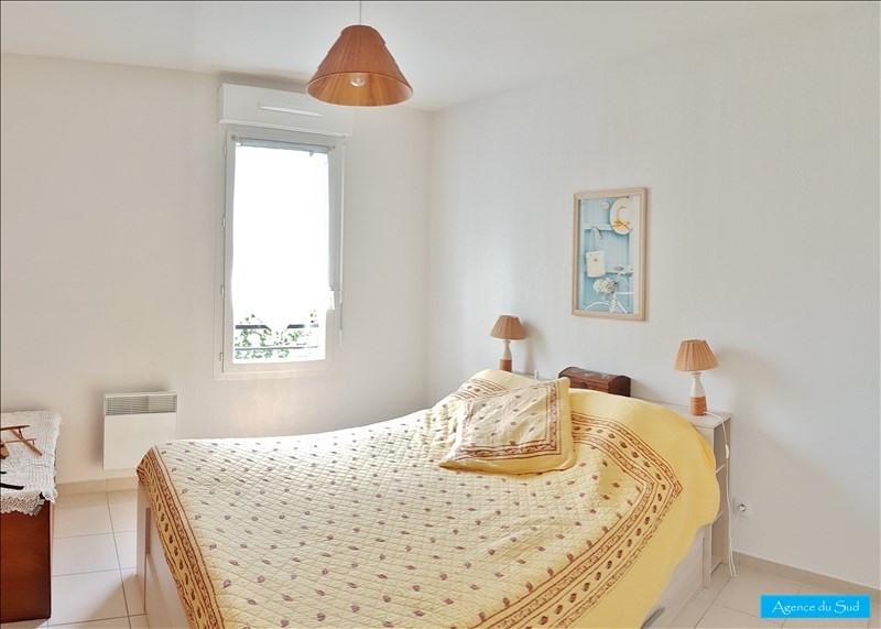 Vente appartement Roquevaire 263000€ - Photo 7