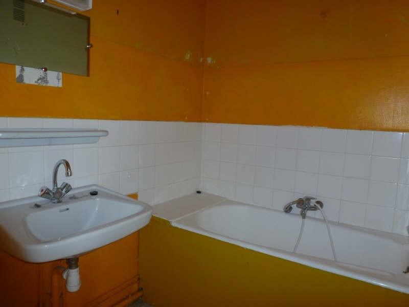 Vente appartement Chatellerault 65000€ - Photo 7