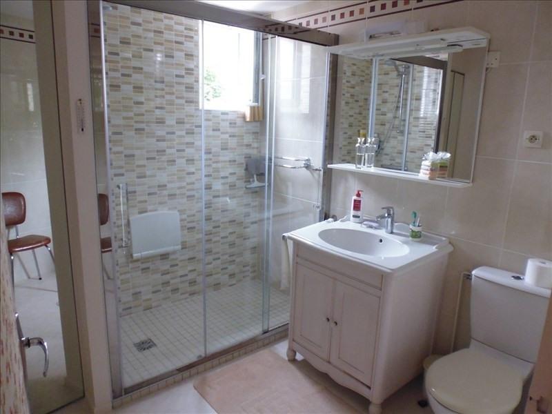 Vente maison / villa Poitiers 210000€ -  9