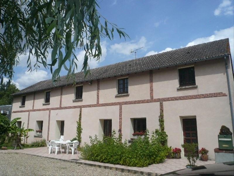Vente maison / villa Sancerre 140000€ - Photo 1