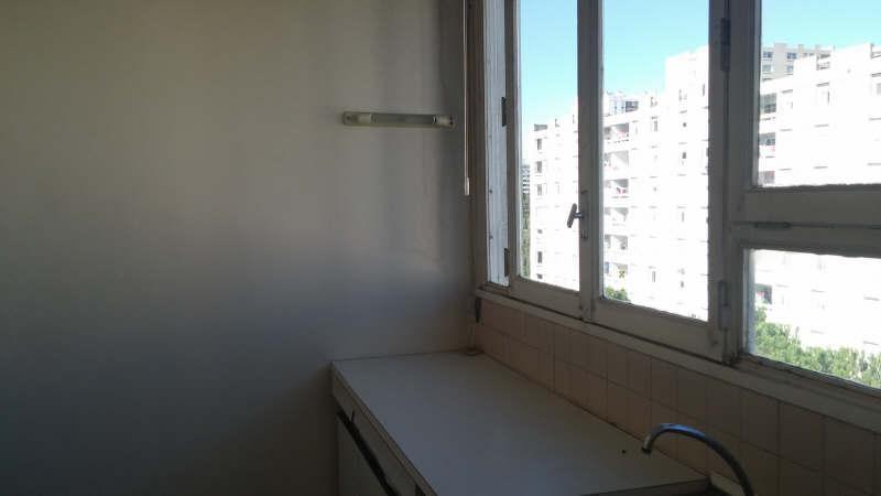 Vente appartement Nimes 35000€ - Photo 5
