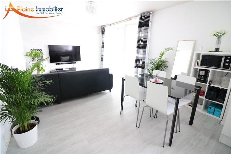 Vente appartement Aubervilliers 237000€ - Photo 1